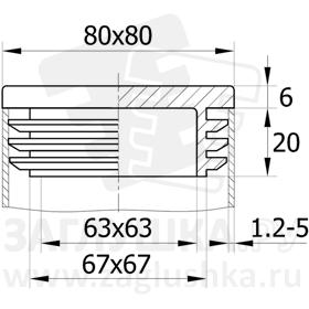 80-80ППЧН